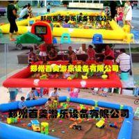 安阳儿童充气沙滩池,夜市沙滩池多少钱?