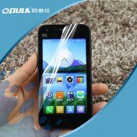 【直销】 iphone5/4g保护膜 背贴膜 进口PET贴膜 前后贴膜 现货销