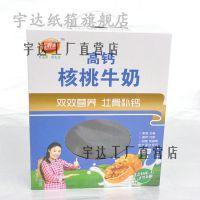 长期批发 食品包装盒定做 食品包装盒纸盒 pvc食品包装盒