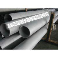 梦望供应3103 3004 3005铝合金板 棒 卷 管品种齐全可零售