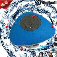 厂家专利防水蓝牙音箱 麦克风蓝牙小音箱户外创意音响 无线话筒