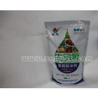 大量元素水溶肥设备生产线