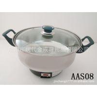 供应不锈钢炒锅 平底汤锅  油炸锅  锅碗套装  蒸片 蒸架