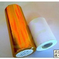 热敏纸57*50纸 POS机专用 热敏纸收银纸 收银小票纸