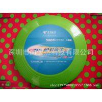 厂家直销批发供应运动体闲广告促销塑胶PP玩具飞盘