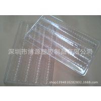 深圳厂家专业生产定制电子元件吸塑托盘