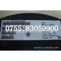 供应 集成电路(IC) 原装正品 ON/安森美 SOP/DIP MC34063