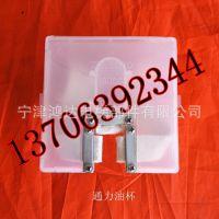 电梯配件/通力油杯(毛线、毛毡)/质量国标