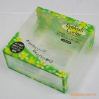 pvc包装盒 塑胶盒包装盒 食品包装盒 透明包装盒