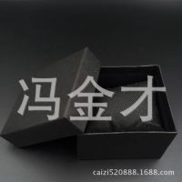 手表盒批发黑色方形加固纸盒子小盒子礼品盒黑色手表保护盒定做