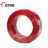 远东电线电缆 BVR4平方国标家装空调热水器用铜芯电线单芯多股软线