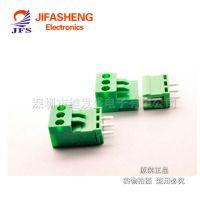 继发盛|HT3.96-9P-拔插式接线端子-接插件-3.96MM-插头+直针插座