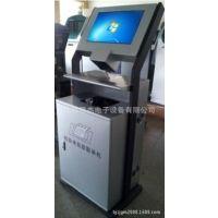 四川成都便民服务终端机自助查询服务终端机一体机机柜批发
