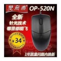 供应双飞燕OP-520NU/NP电脑配件 笔记本游戏鼠标 办公鼠标 网吧鼠标