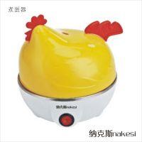 多功能蒸煮蛋器厂家直销批发煮蛋器,智能煮蛋器