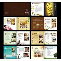 苍南印刷厂/温州苍南的折页印刷厂/苍南的书刊印刷厂