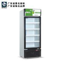 供应百利冰柜LC-268 单门立式展示柜  连锁便利店冷柜 超市冰柜雪柜