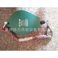现货销售  高空速差防坠器  工业自控防坠器 钢丝绳防坠器