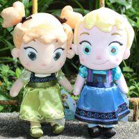 毛绒玩具厂家 迪士尼冰雪奇缘艾莎毛绒玩具 Anna安娜童年款公仔
