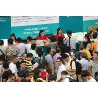 第三届中国(上海)国际光伏建筑一体化技术展览会
