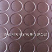 厂家直销玉石床垫专用压印皮革 身体保健产品