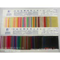 厂家直销50D高密涤纶布料 超柔服装里布用料全涤50D平布现货供应