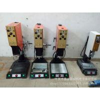 重庆锁匙扣超声波焊接机公司重庆冲花超声波焊机公司超声波焊接
