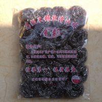 金龙高级不锈丝清洁球批发 钢丝球不生锈不断丝质量保证