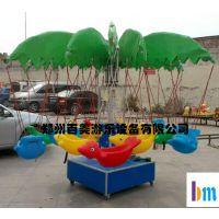 河北沧州摆摊电动旋转小飞鱼10座全套订购价格