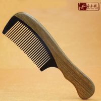 3-6A 戴氏 木梳厂家 天然绿檀拼角木梳 梳霸王 保健梳 按摩梳子