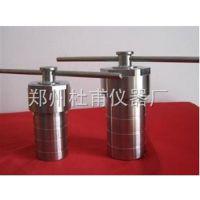 水热合成反应釜生产厂家、杜甫仪器(图)、水热合成反应釜价格优惠
