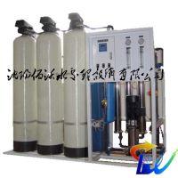 1T单级反渗透一体机:沈阳佰沃水处理设备有限公司