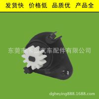 【9.4大促销】 塑胶阻尼,旋转阻尼器,HCL-33