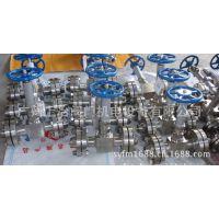 厂家供应低温法兰锻钢截止阀/低温焊接式截止阀/低温三通截止阀