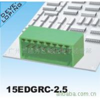 插拔式接线端子15EDGRC-2.5