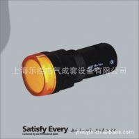 生产优质LED信号灯 设备指示灯
