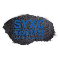 15000目纳米石墨粉,0.5-0.8微米 固定碳:99.996%