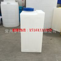 和平区pe塑料洗车机水箱 80L塑料方形加药箱型号