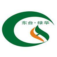 东台市绿华塑木科技有限公司