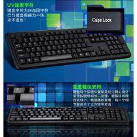 供应雷技诛魂游戏键盘 USB有线 手感好 厂家直销 电脑配件批发