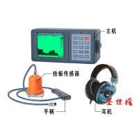 大连漏水检测服务、大连管道漏水检测仪、查漏仪、听漏仪、探测仪、智能型漏水检测JT-5000
