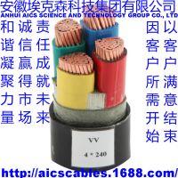 供应聚氯乙烯绝缘电线vv 0.6 1kv 1 4