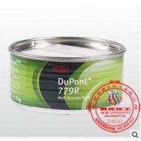 杜邦原子灰 dupont-779R 汽车原子灰 进口钣金灰