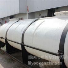 重庆厂家5吨盐酸卧式储槽