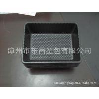 pp黑色塑料托盘,吸塑食品托盘,耐高温吸塑盒,饼干包装盒