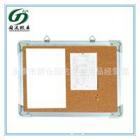 国达新型铝合金边软木板(可钉文件资料,支持定制)