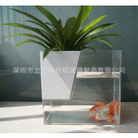 【专业生产】有机玻璃小型鱼缸 压克力台式迷你小鱼缸