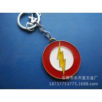 【生产批发】闪电侠正版标志电影周边钥匙扣 动漫周边钥匙扣
