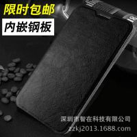 华为B199手机皮套 华为B199手机壳 华为B199保护套 厂家批发
