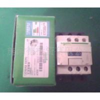 施耐德LC1接触器、LC1D25E7C/F7C接触器